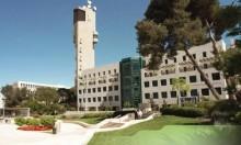 الجامعة العبرية تطالب بالسماح للطالبة القاسم بدخول البلاد