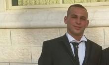 القدس: قتيل و9 إصابات في شجار عائليّ