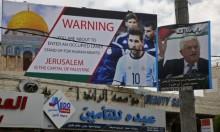 """إسرائيل تحول المستوطنات إلى تراث: """"خطوة أخرى نحو السيادة"""""""