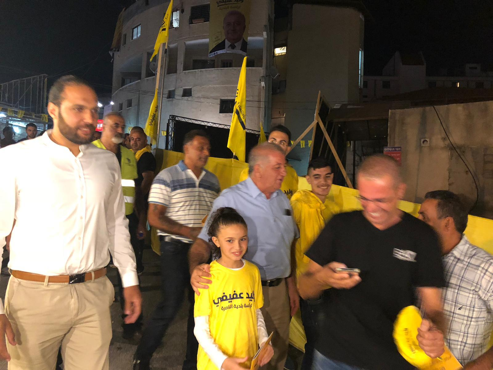 الناصرة: وليد عفيفي يطلق حملته الانتخابية لرئاسة البلدية
