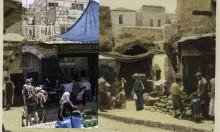 """""""مئة عام"""": معرض صور للقدس بين الماضي والحاضر"""