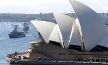 أستراليا تمنع اللاجئين من السكن في مدنها الكبرى