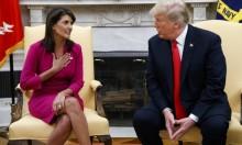استقالة جديدة في إدارة ترامب: نيكي هيلي خارج الأمم المتحدة