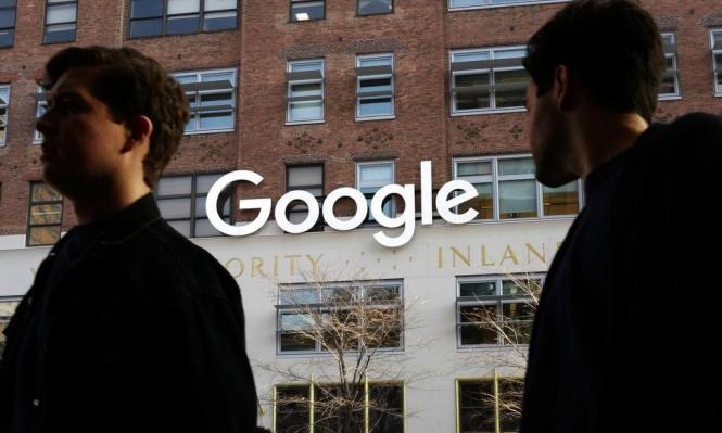 """إغلاق منصة """"جوجل بلاس"""" بعد تسريب بيانات نصف مليون مُستخدم"""