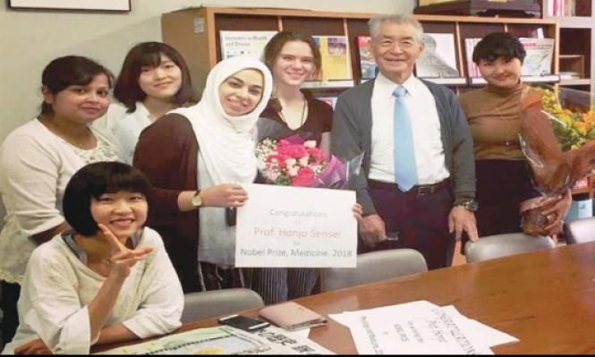 طبيبة عُمانية ضمن فريق الطبيب الياباني الحائز على نوبل