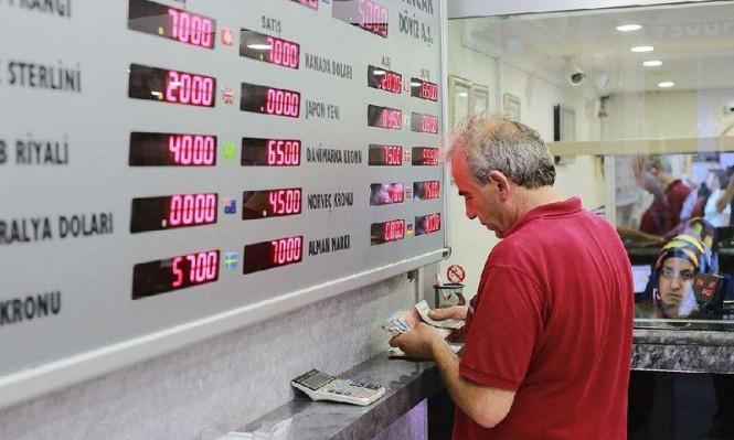 صندوق النقد الدولي يدعو تركيا لتغيير نهجها الاقتصادي