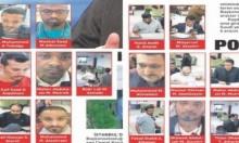 نشر صور وأسماء 15سعوديا وصلوا تركيا يوم اختفاء خاشقجي