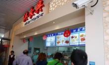 """الصين: حملة ضد """"الطعام الحلال"""""""