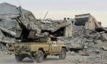 """ليبيا: العثور على مقبرة جماعية في مدينة كانت تحت سيطرة """"داعش"""""""