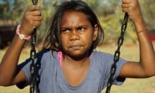 دراسة: أطفال الأستراليين الأصلانيين أكثر عرضة للاكتئاب والعنصرية