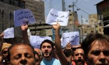 """الأردن: الوزراء يُقدمون استقالاتهم على إثر """"الاستياء العام"""""""