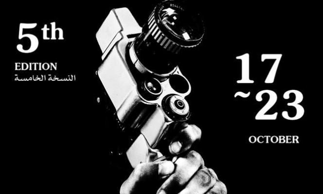 """إنهاء الاستعدادات لمهرجان """"أيام فلسطين السينمائية"""""""