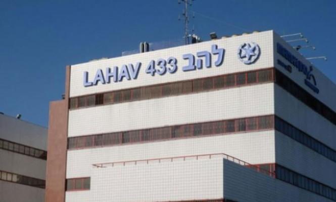 """اعتقال 7 أشخاص لضلوعهم بفساد بـ""""دائرة أراضي إسرائيل"""""""