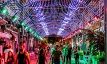 حيفا: حتّى لا تلتقي الثقافة الفلسطينيّة مع مصالح إسرائيل