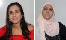 مرشحتان للعضوية من جديدة المكر: حان الوقت لتكون المرأة شريكة بالقرارات