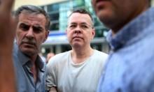 الإفراج عن القس الأميركي أندرو برانسون المحتجز في تركيا