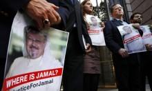 قضية خاشقجي: مجموعة عمل مشتركة تركية سعودية