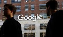 خرائط جوجل تُعلم زوجًا بخيانة زوجته قبل أعوام