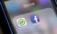 اختراق ملايين الحسابات في فيسبوك للمرة الثانية خلال شهر