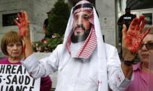 """""""اختفاء خاشقجي"""": مقاطعة أميركية لمؤتمر اقتصادي في السعودية"""