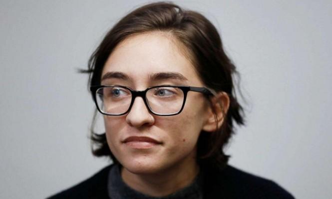 محكمة إسرائيلية تؤيد قرار منع لارا القاسم من دخول البلاد