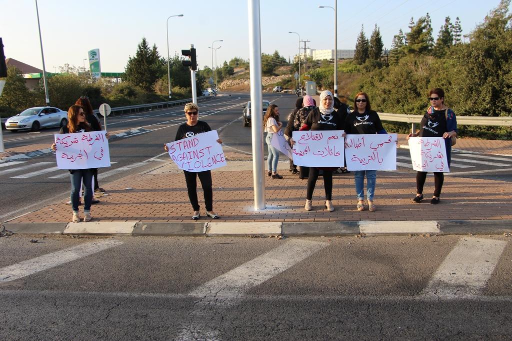 تظاهرة نسائية تتهم الشرطة بالتقاعس وتنتقد صمت المجتمع