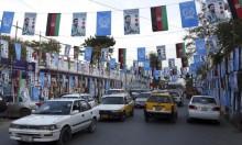 أفغانستان: انفجار بتجمع انتخابي يخلف 13 قتيلا وعشرات الجرحى