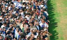 استطلاع: غالبية إسرائيلية تؤيد تبكير انتخابات الكنيست
