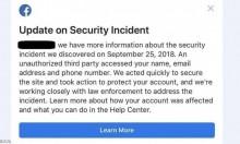 كيف تتأكد من عدم اختراق حسابك على فيسبوك؟