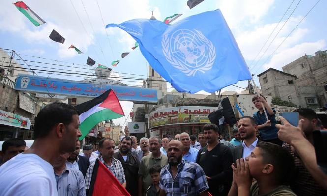 كندا تقدم أكثر من 60 مليون دولار مساعدات للاجئين الفلسطينيين