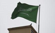 السعودية تهدّد بالرد على عقوبات بحقها وسط حملة مقاطعة دولية