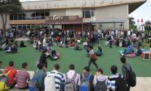 افتتاح العام الدراسي بالجامعات: المحاضرون المبتدئون يهددون بالإضراب