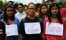 النيبال تُحارب العنف الجنسي عن طريق منع المواقع الإباحية
