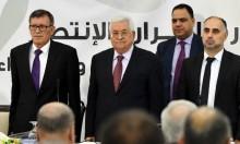 """المجلسُ الثوري لـ""""فتح"""" يدعو لانتخاباتٍ عامّة"""