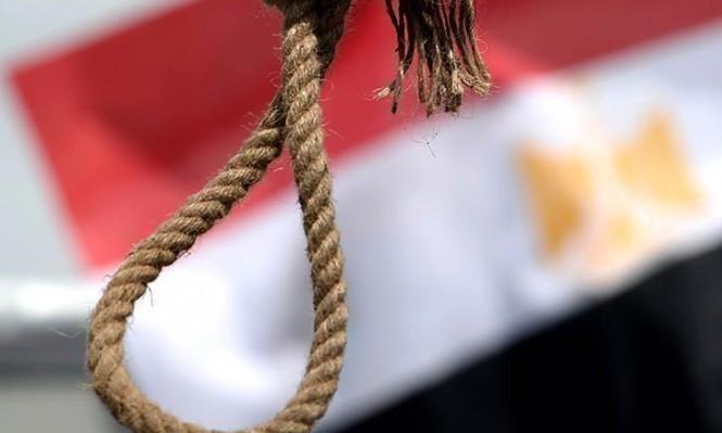 مصر: الإعدام لثلاثة أشخاص أدينوا بقتل رجال شرطة