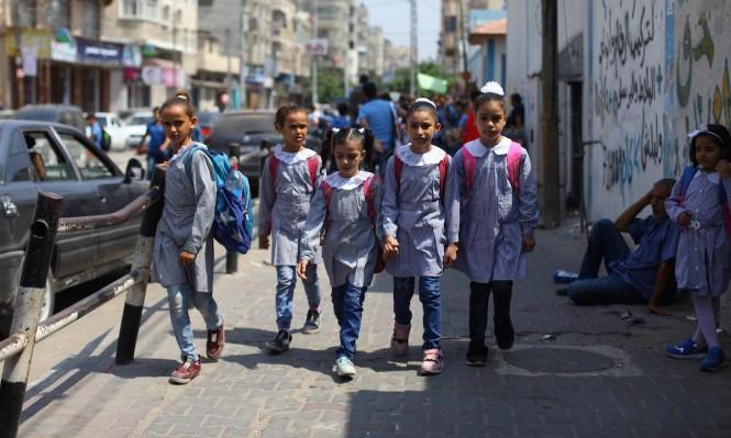 الاحتلالُ يُغلق مدرسةً بين رام الله ونابلس