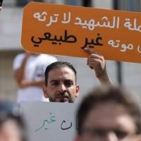 """#نبض_الشبكة: آراء متباينة حول مظاهرة رام الله ضد """"الضمان الاجتماعي"""""""