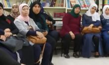 يافة الناصرة: كيان تنظم أمسية حول التحرش الجنسي