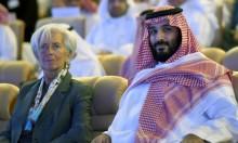 مقاطعات إضافية بارزة لمؤتمر الرياض الاقتصادي