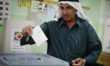 انتخابات 2018: أصغر مرشح للرئاسة شاب من النقب