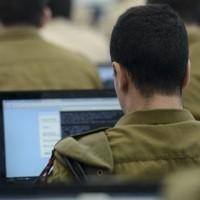 الجيش الإسرائيلي سعى لمنظومة لجمع معلومات من شبكات التواصل