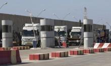 الحكومة الفلسطينية ترفض إدخال مساعدات لغزة دون تنسيق
