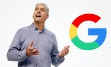 """""""جوجل"""" تنضم للشركات الأخرى وتقاطع مؤتمرا بالسعودية"""