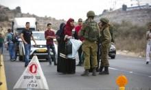 """اعتقال 15 فلسطينيا والاحتلال يواصل مطاردة منفذ عملية """"بركان"""""""