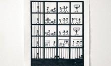 رسومات السجن في مصر