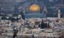 الخارجية الفلسطينية: موقف استراليا الجديد انتهاك للقانون الدولي
