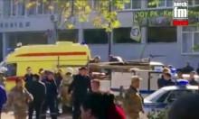 18 قتيلا في كلية بالقرم: جثث الأطفال في كل مكان