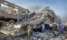 مقتل 60 شخصا  في غارة أميركية في الصومال