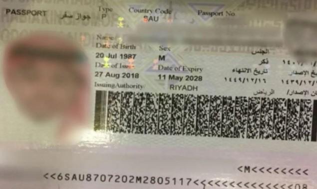 """""""واشنطن بوست"""" تنشر 7 صور لجوازات سفر متورطين بقتل خاشقجي"""