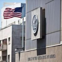 أميركا تعلن قرارها بدمج قنصليتها مع سفارتها بالقدس المحتلة